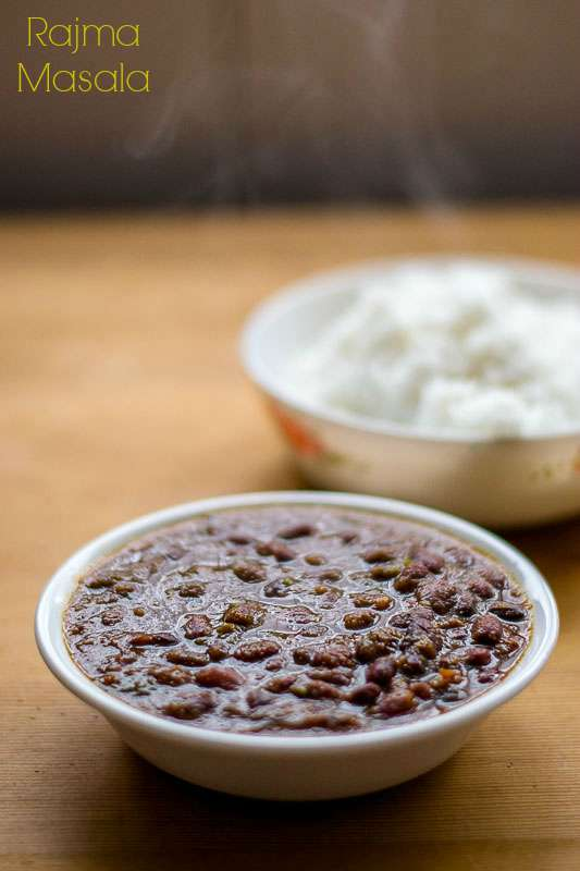 Rajma Masala Recipe, How to make Rajma Masala Recipe