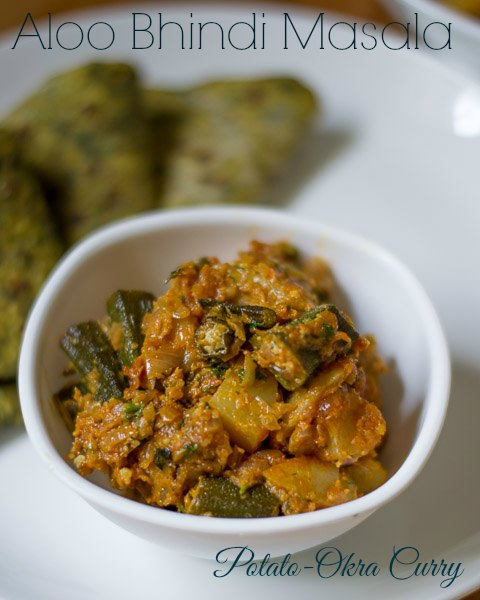 Aloo-bhindi-masala-recipe-potatoes-okra-curry