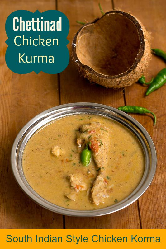 Authentic-South-Indian-Style-Tamilnadu-Chicken-Kurma