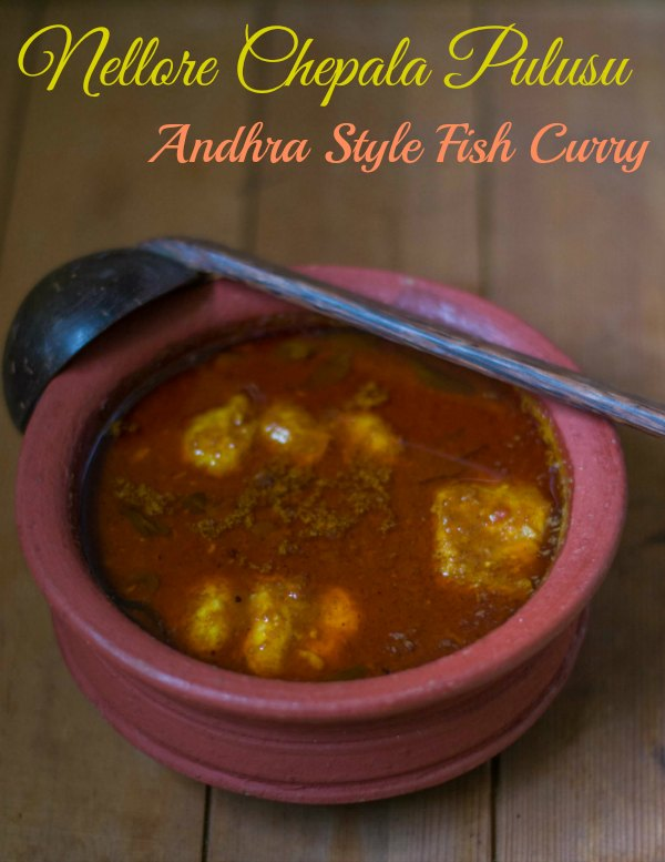 Nellore-Chepala-Pulusu-Andhra-Telugu-Fish-Curry-Recipe-plated