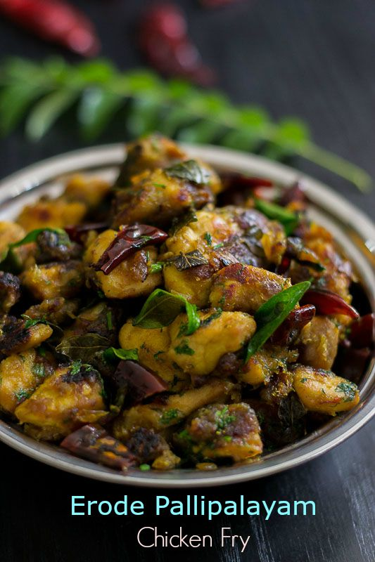 Tamilnadu-Erode-Pallipalayam-Chicken-Fry-Recipe