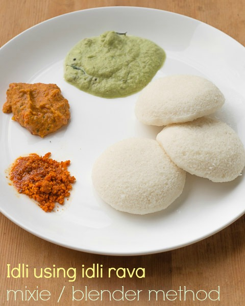 soft-idli-batter-recipe-using-idli-rava-mixie-method